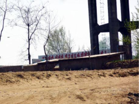 Kim Jong-il Kim Il-sung panneau